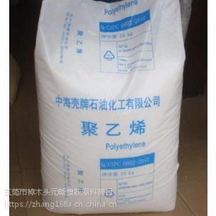 薄膜级惠州中海壳牌LDPE 2420F 塑料袋专用料