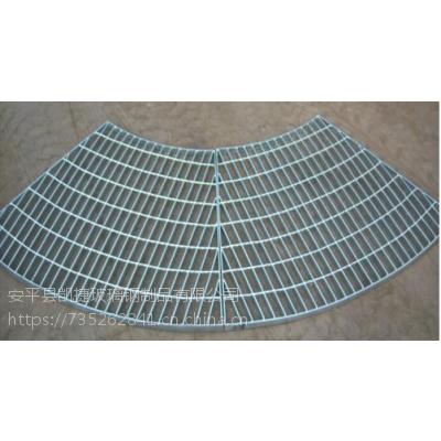 扇形钢格板@荔城钢格板厂@可定做不锈钢扇形格栅板