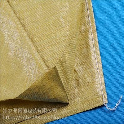 苏州真强黄色编织袋,厂家直销,量大价优