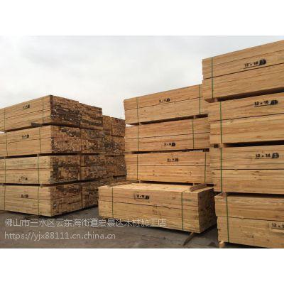 清远木方批发厂家 直销优质松木方 工地建筑方木厂家