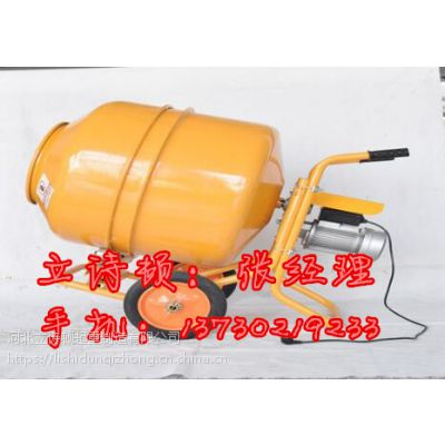 90L手推搅拌机-120毫升水泥搅拌机-160L手推搅拌机-180L搅拌机