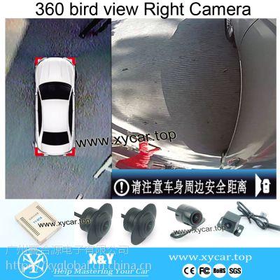 源喜 360度全景行车记录仪OBD插口,安装更方便