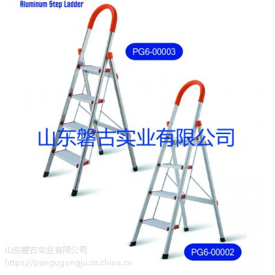 磐古工具室内人字梯子家用折叠四步五步踏板爬梯加厚钢管伸缩多功能扶楼梯