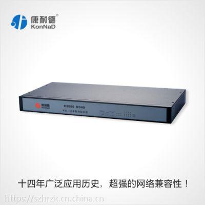 康耐德4串口联网服务器C2000 N340