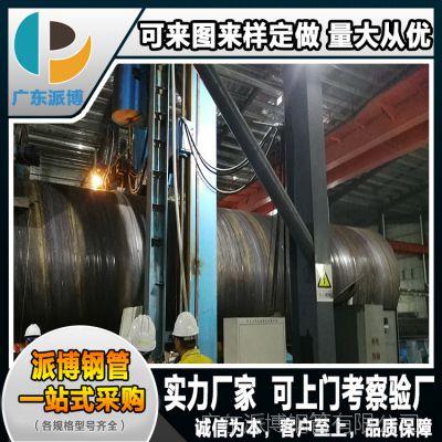 广西海南云南工地工程管道油汽输送用螺旋钢管经销批发 品质好