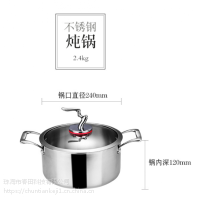 椿田科技不锈钢汤锅 厂家直供贴牌加工服务 定制中秋节礼品