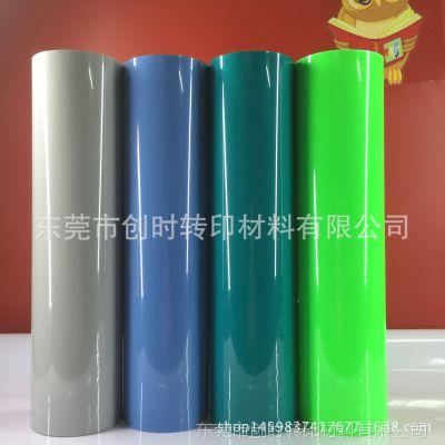 中国知名品牌创时韩版同款热转印刻字膜生产厂家