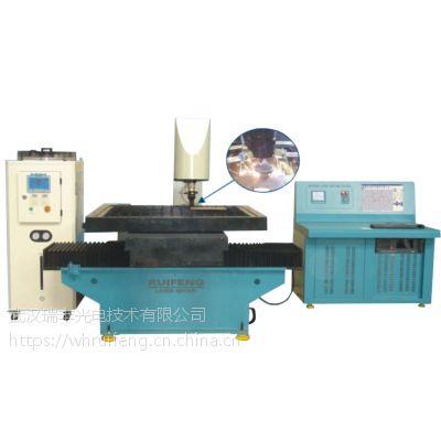 武汉瑞丰 供应供应RF-Q500精密激光切割机 金属切割机