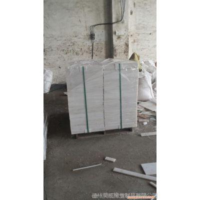 昊威橡塑(在线咨询)|商洛聚乙烯板|聚乙烯板厂