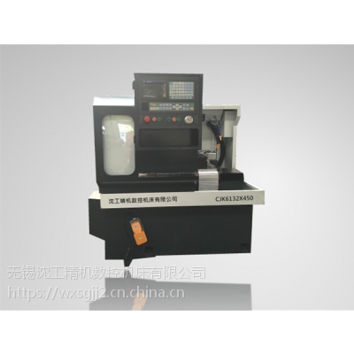 CJK6132数控车床 厂家直销 上海全自动数控机床