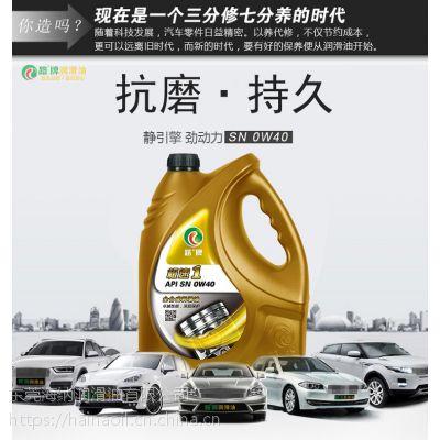 润滑油厂家直招经销商代理商 汽车润滑油加盟