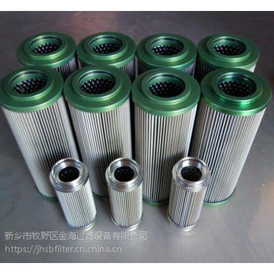 0160MA020ON高压管路过滤器滤芯