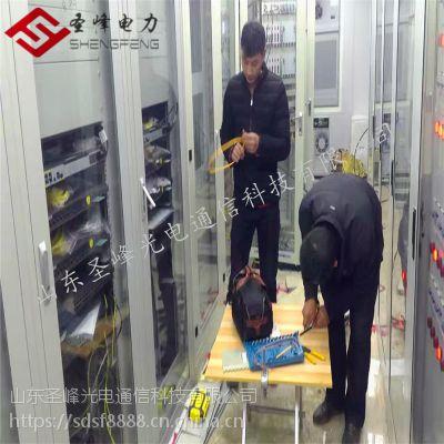 山东圣峰电力光缆熔接开盘测试厂家