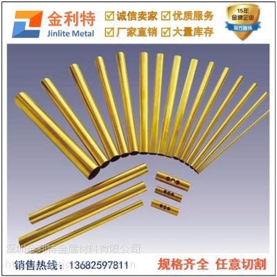 供应H65黄铜毛细管 精密切割黄铜薄壁管