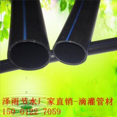 河池市直销pe管榴莲种植滴灌管广西省大棚种植节水设备滴灌管厂家