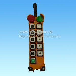 台湾禹鼎F24-12D工业无线遥控器