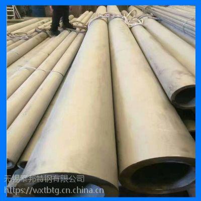 现货直销【宝钢】316L不锈钢毛细管 卫生级管 不锈钢空心管 保质保量