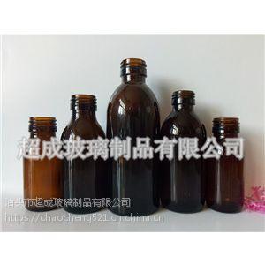 药用玻璃瓶@大同药用玻璃瓶@药用玻璃瓶厂家批发