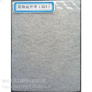 聚酯玻纤布路面加筋 芜湖市厂家单价合理 山东聚酯布