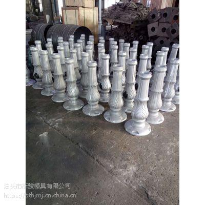 铸铝厂家定制翻砂铝件钢模浇铸金属型重力铸造铝合金机械配件