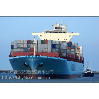 专业提供:浦江到泰国物流专线,海运陆运散货拼柜