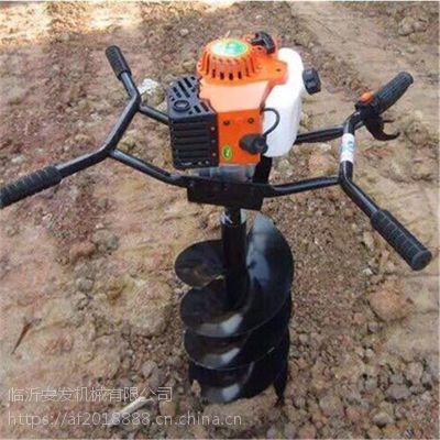 大棚挖坑立柱机 手提式汽油钻洞机 关中果园施肥挖穴机