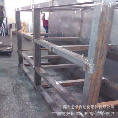 提供大型机械设备机架加工,机械机架加工,机架焊接加工