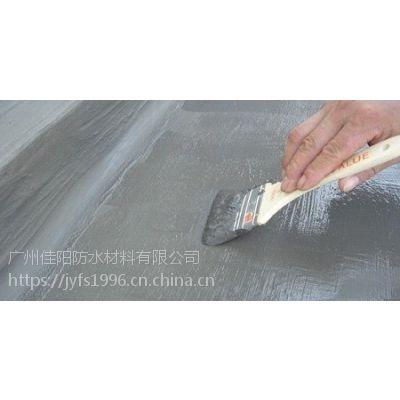 广州佳阳高分子聚合物水泥基防水涂料怎么样?好用吗?