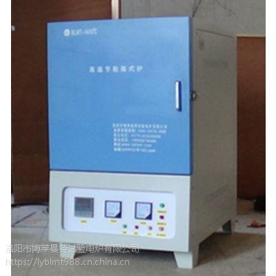 硅碳棒加热箱式炉,高温箱式电阻炉