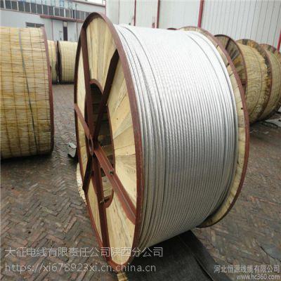 湖南征帆品牌厂家批发 钢芯铝绞线JL/GIA/185/30 价格 陕西大征钢芯铝电缆公司直销