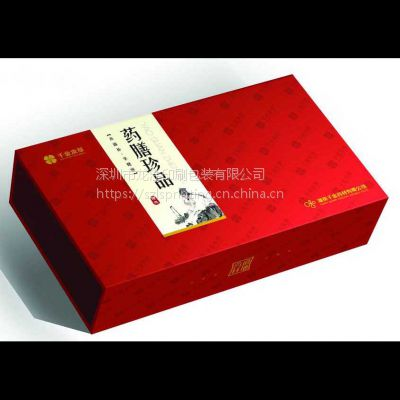 包装纸盒,精装盒印刷,龙泩印刷定制