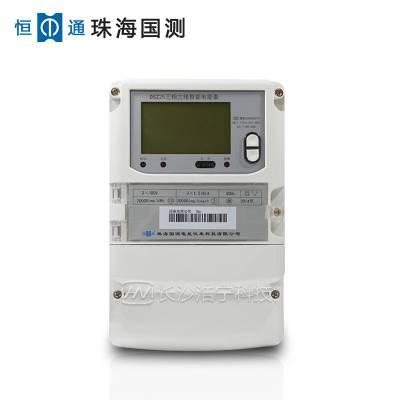 供应恒通国测DSZ25三相三线智能电能表 3×100V 0.5s级