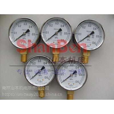 供应山本计器3/8G 75×1.6MPa 普通型压力计13357802032