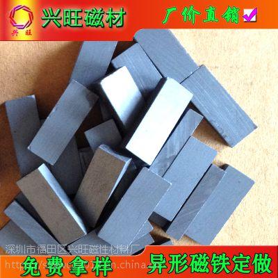 厂家直销F45*25*8普通铁氧体方形 Y30长方体永磁铁 铁氧体永磁铁