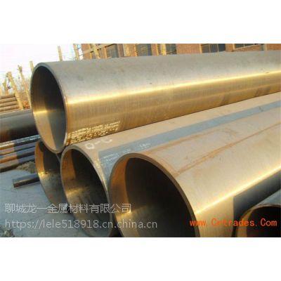 合金管,现货15CrMoG品质保证。