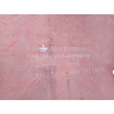 供应毕节优质耐磨板 规格多 分零切割