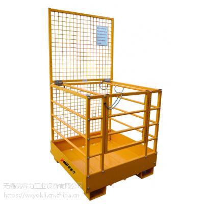 专业定制yokli优客力NK30E欧式叉车载人平台(出口型)