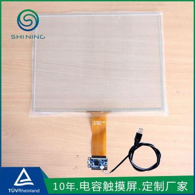 15寸电容触摸屏 广州厂家内置USB接头pos收银一体机外屏触控屏