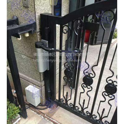 冷雨侧装式铁艺电动门批发 番禺开门机厂家电话 庭院大门自动闭门器选冷雨LEY700HD