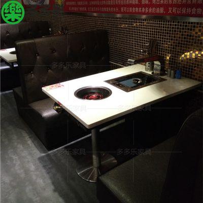 韩国烧烤店餐桌椅 烧烤店桌椅哪里定做