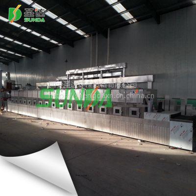 圣达微波氢氧化锆干燥设备价格实惠
