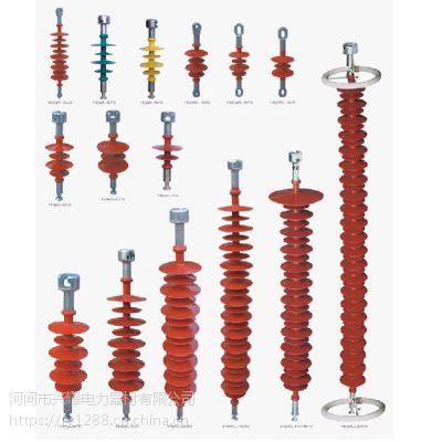 FXBW-110/100复合悬式高压绝缘子制造商