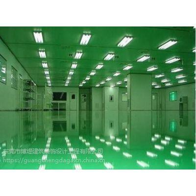 东莞莞城办公室装修、东城厂房装修、南城工厂装修