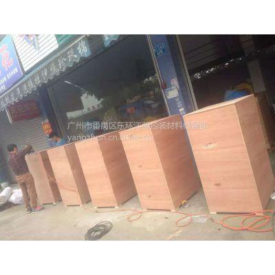 【广州洋尊包装】批发定做出口木箱木架 木卡板欢迎来电咨询