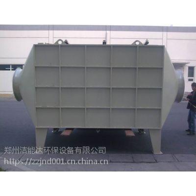供应活性炭吸附除尘器-洁能达环保生产DDN活性炭吸附净化器