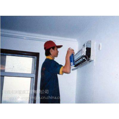 南通空调维修安装/专业解决空调不制冷问题,空调拆装移机