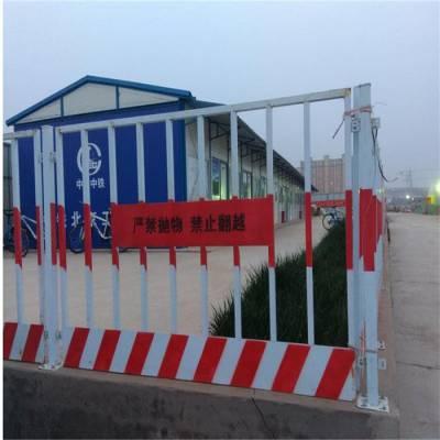 基坑支护围栏 贵州楼层井口防护网 基坑护栏网现货