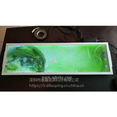 液晶条屏厂家多尺寸定制37.2寸TFT车站商场长条液晶广告屏TP-372HD