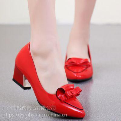 加盟姬遇女鞋