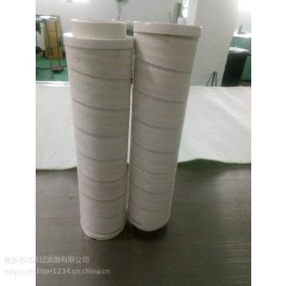 HC0653FAG39ZPALL油滤芯